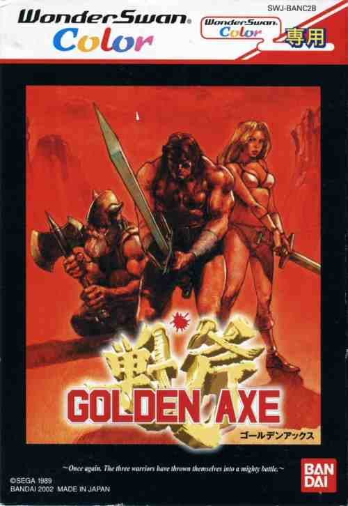 Best WonderSwan Games - Golden Axe